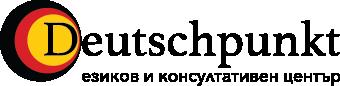 Deutschpunkt
